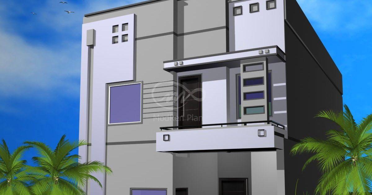 5 marla front elevation,5 marla house plan,5 marla house design,1200 sq ft house plans,modern house design,modern house design,www.modrenplan.blogspot.com,front elevation