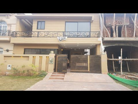 5 Marla House Design In Lahore | 5 Marla Beautiful House With 3 Bedroom For Sale At DHA Lahore – YouTube