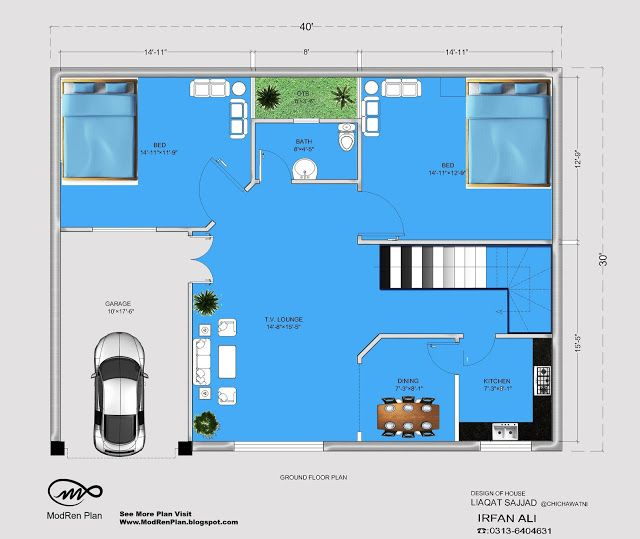 5 marla house plan | 30×40 | Small House Plan Ideas |1200 square feet plan