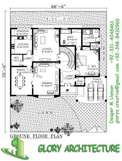 1 kanal modern rawalpindi house plan, 2 kanal modern islamabad house plan, 3 kan… – Best Dream ideas