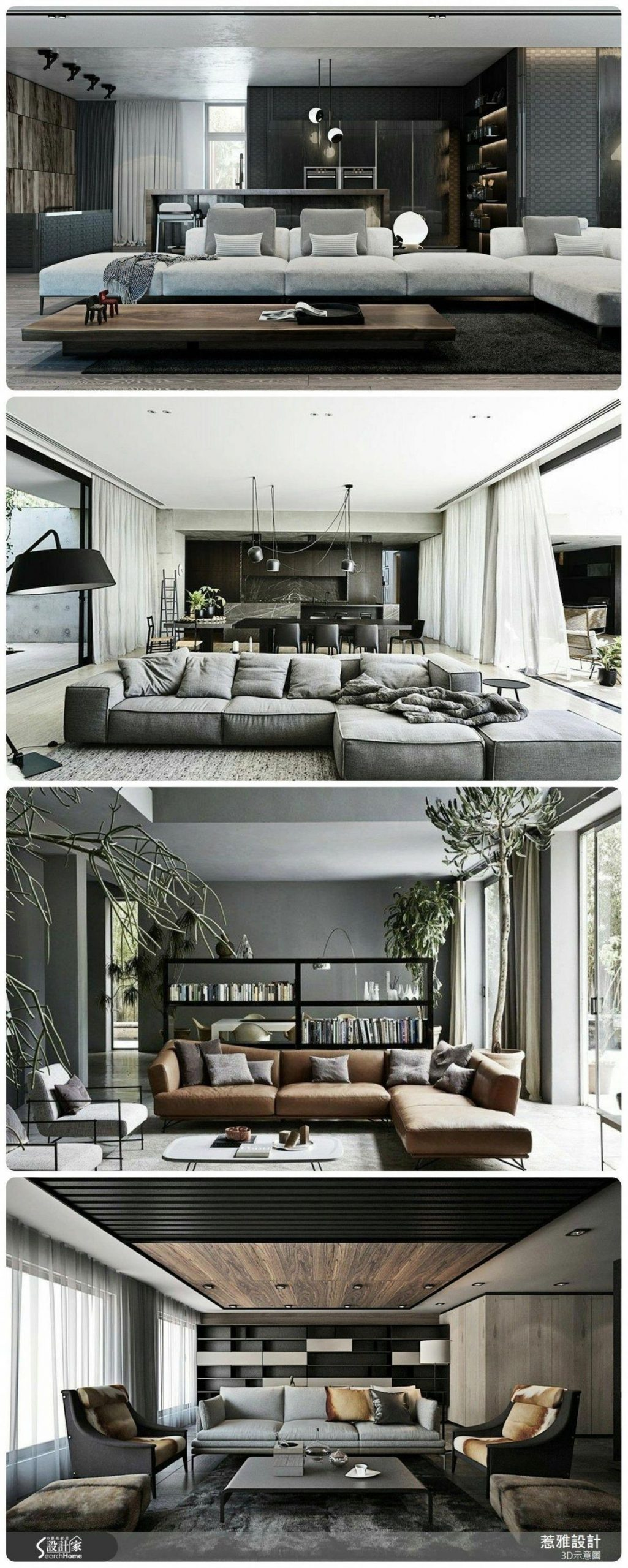 24+ Modern grey living room furniture project