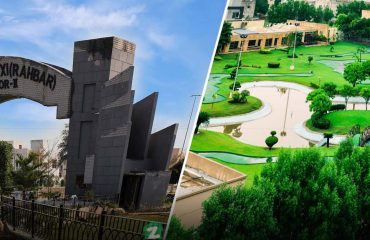 DHA-Rahbar-Vs-Bahria-Town-Orchard-Lahore-Where-To-Invest