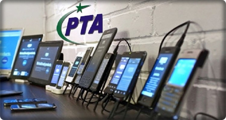 PTA-Mobile-Registration-Tax